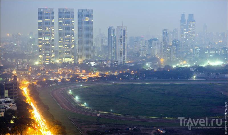 Ипподром и высотки в районе Mahalaxmi, Мумбаи / Фото из Индии