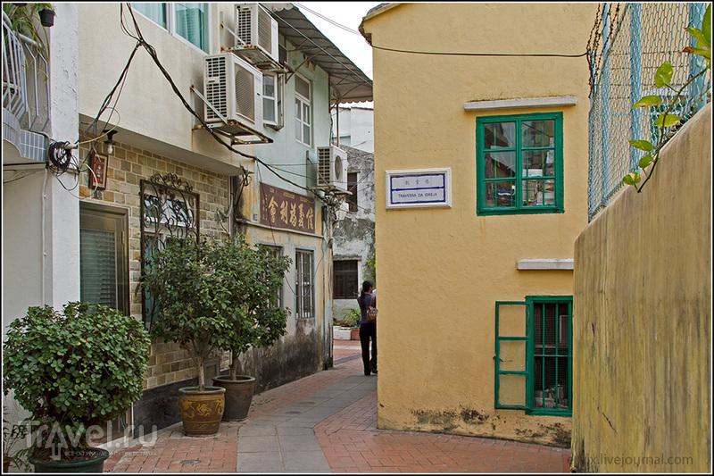 Макао. Португальское наследие / Фото из Макао