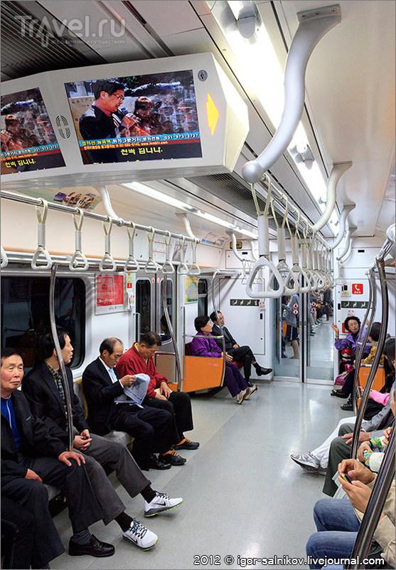 Метро в Сеуле, Южная Корея / Фото из Южной Кореи