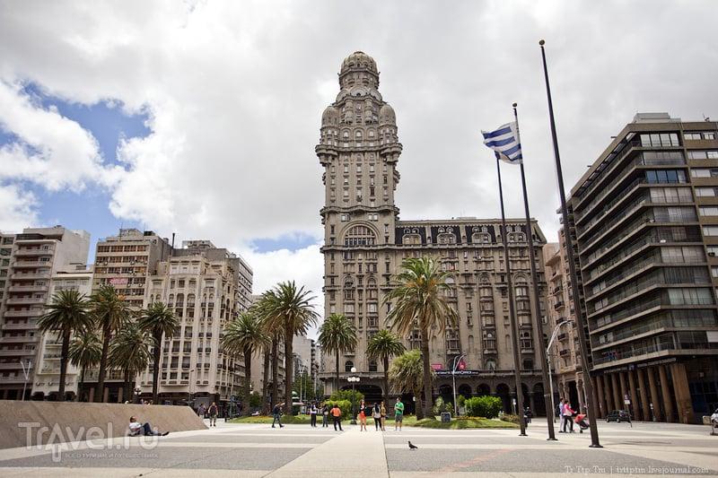 Площадь Индепенденсья в Монтевидео / Фото из Уругвая