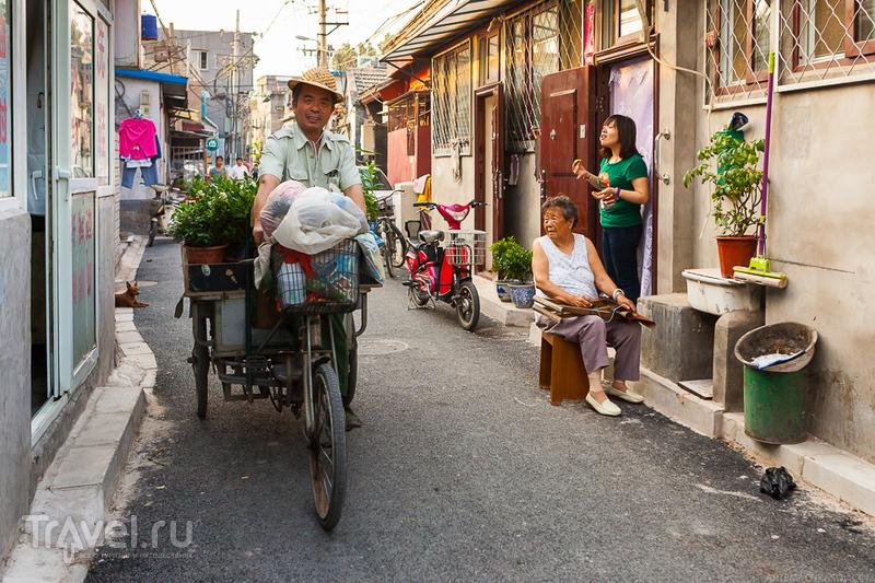 Прогулка по Пекину / Китай