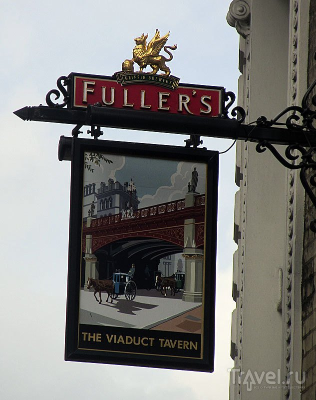 Прогулка по историческим пабам Лондона / Великобритания