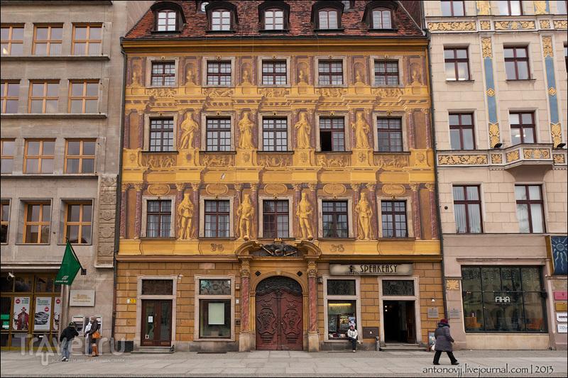Вроцлав. Один из самых красивых городов Польши / Фото из Польши