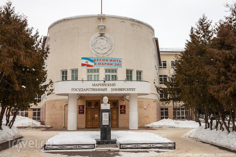 Марийский Государственный университет в Йошкар-Оле / Фото из России
