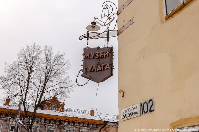 Музей истории ГУЛАГ в Йошкар-Оле / Фото из России