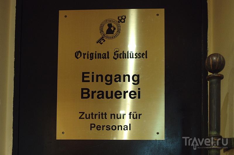 Пивное сафари / Германия