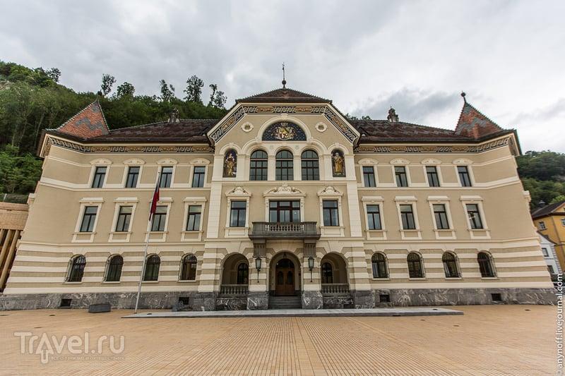 Парламент Лихтенштейна / Фото из Германии