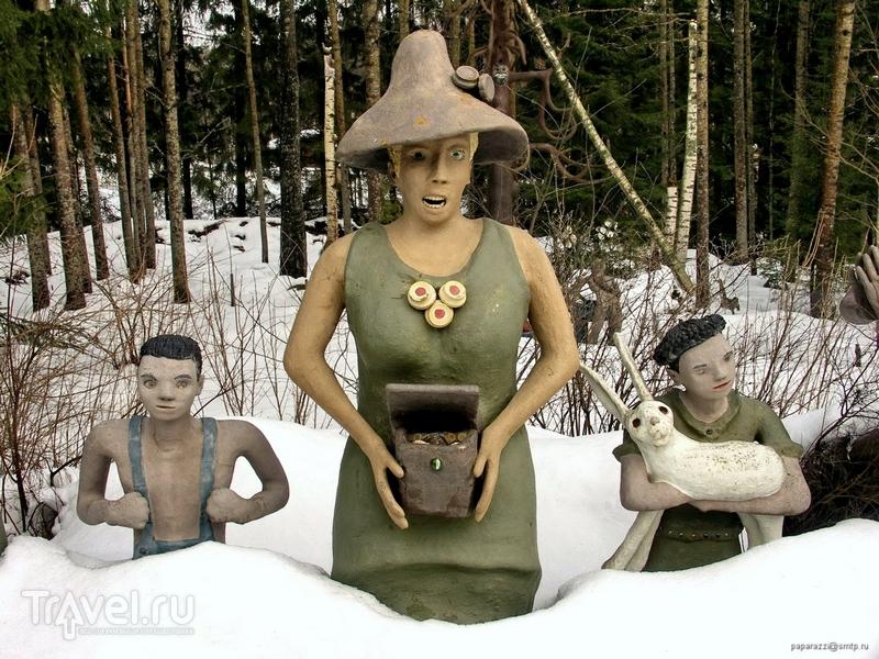 Скульптуры изображают людей, животных и сказочных персонажей, Финляндия / Финляндия