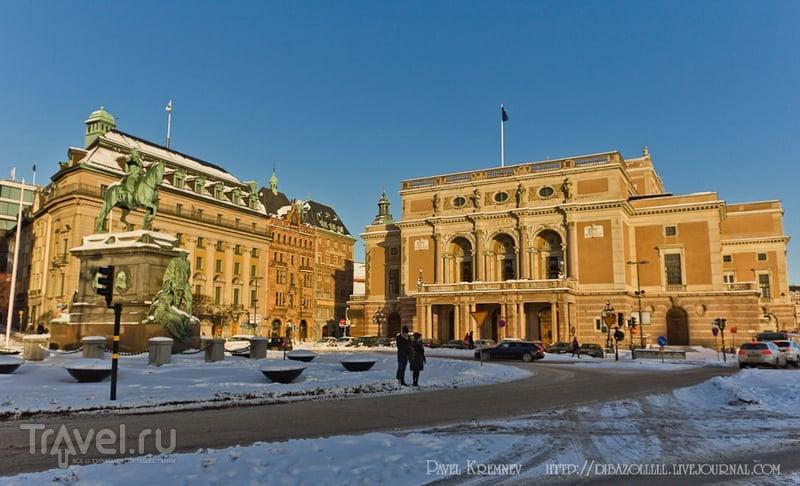 Шведское минобороны и Королевская Опера в Стокгольме, Швеция / Фото из Швеции