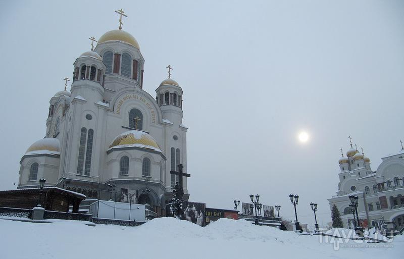 Екатеринбург / Россия