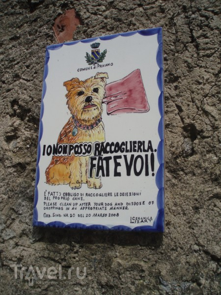 Прайано - скромный сосед Позитано / Италия