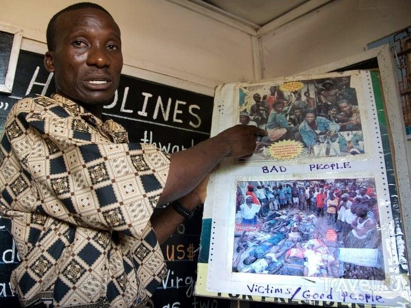 С момента основания Альфред Дж. Сёрлиф - издатель, главный редактор и единственный сотрудник газеты, Либерия / Либерия