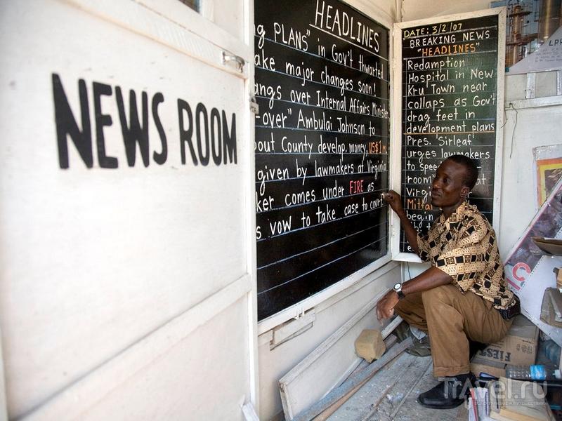 The Daily Talk рождается в специально оборудованном ньюс-руме, Либерия / Либерия