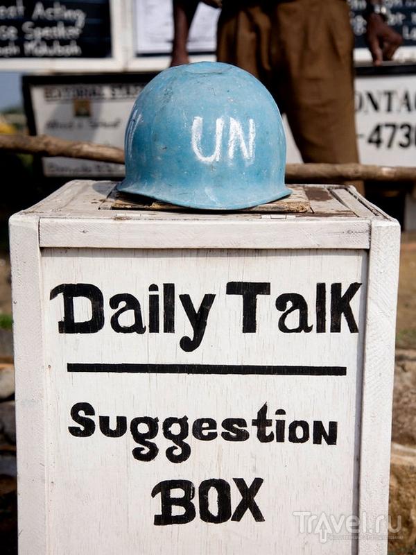 Ящик для пожертвований газеты The Daily Talk, Либерия / Либерия
