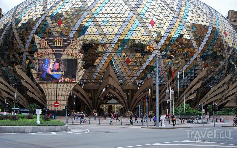 Площадь перед Гранд Лисбоа, Макао / Фото из Макао