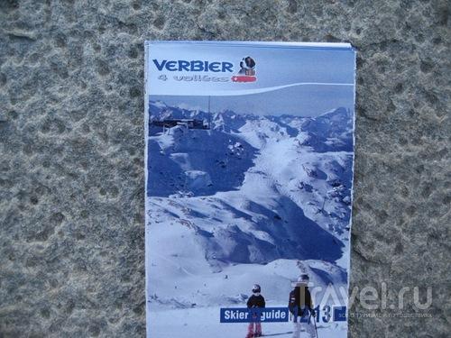 Взгляд из Вербье / Швейцария