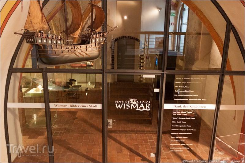 Городской музей в Висмаре, Германия / Фото из Германии
