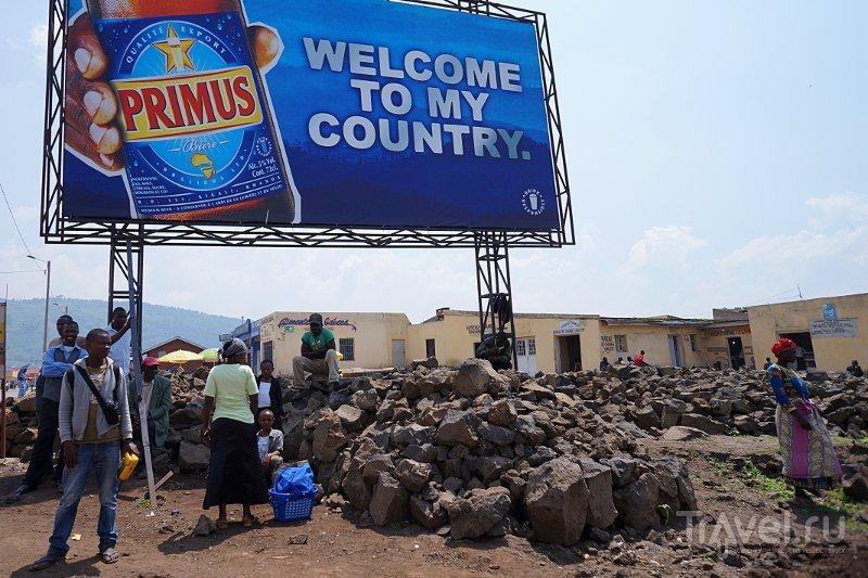 Гисеньи / Руанда