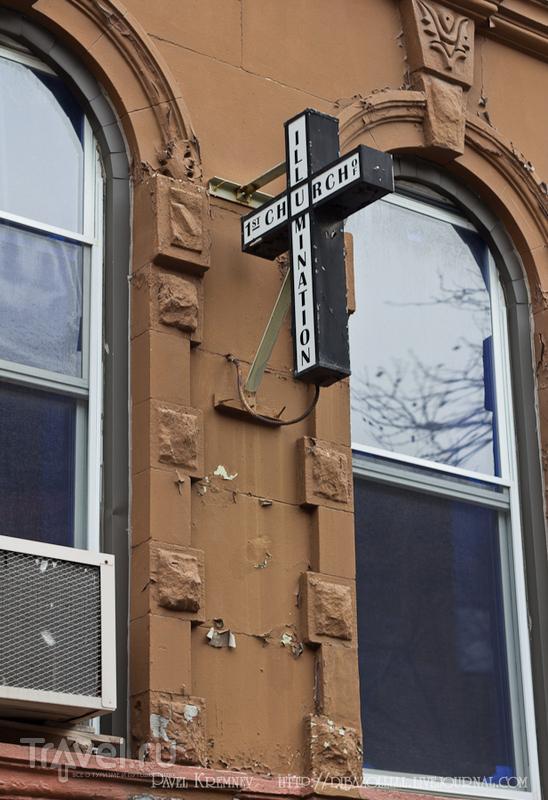 Гарлем (Нью-Йорк) / Фото из США