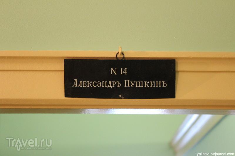 Императорский Царскосельский лицей / Россия