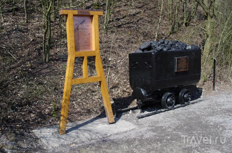 Искусство на холмах / Германия