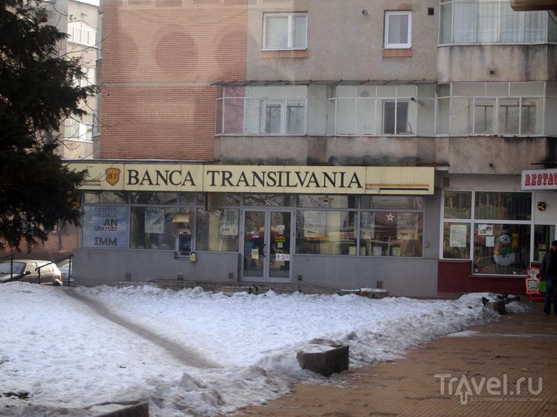 Брашов, Румыния / Румыния
