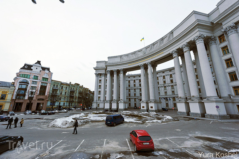 МИД Украины в Киеве / Фото с Украины
