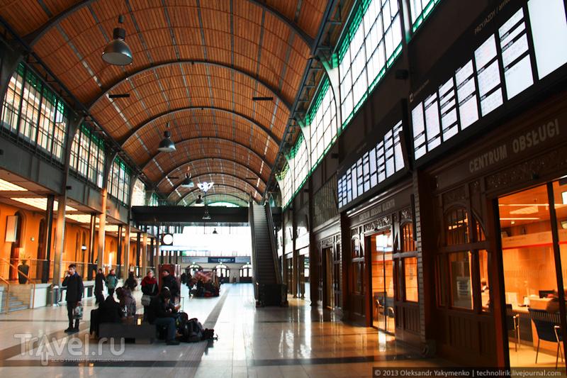 Вокзал во Вроцлаве, Польша / Фото из Польши