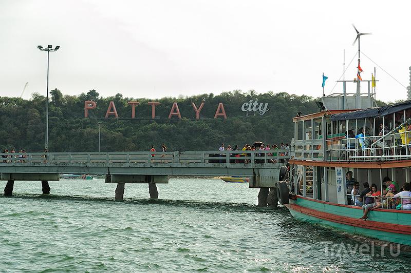 Таиланд. Паттайя / Фото из Таиланда