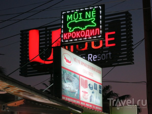 Путешествие по Вьетнаму / Вьетнам