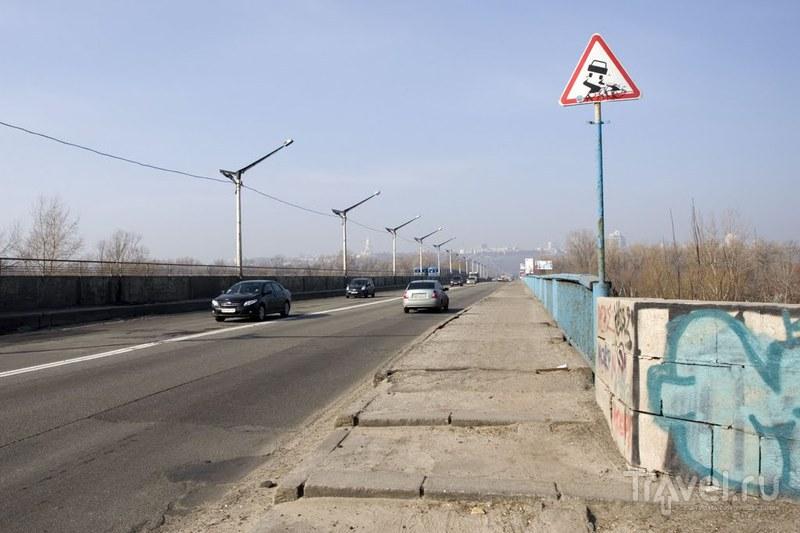 Русановский метромост в Киеве, Украина  / Фото с Украины