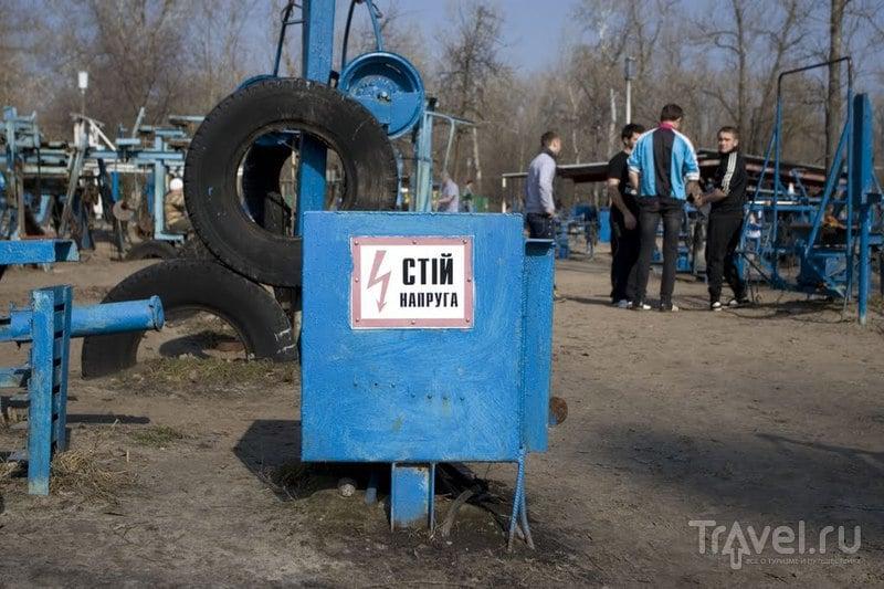 Гидропарк в Киеве, Украина  / Фото с Украины