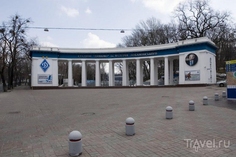 Стадион Динамо в Киеве, Украина  / Фото с Украины