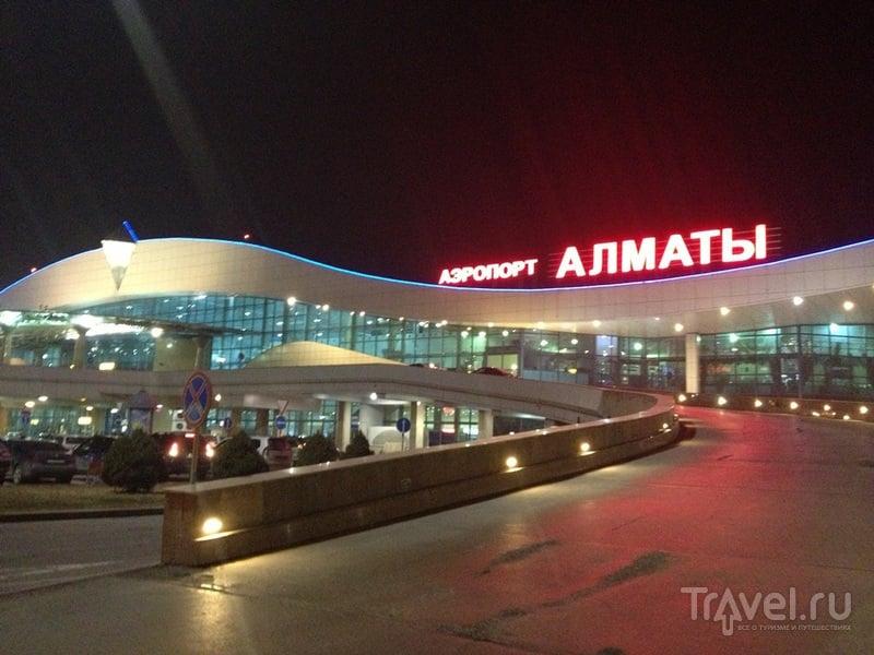 Казахстан. Алматы / Казахстан