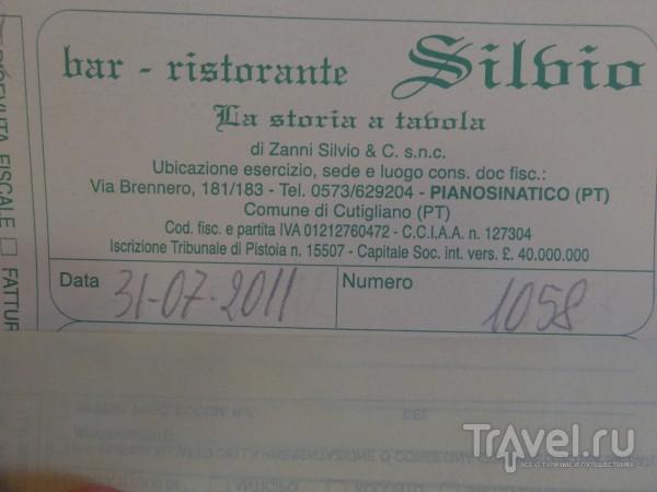 Воспоминания о летнем путешествии на машине: остановка Пиза и Маранелло / Италия