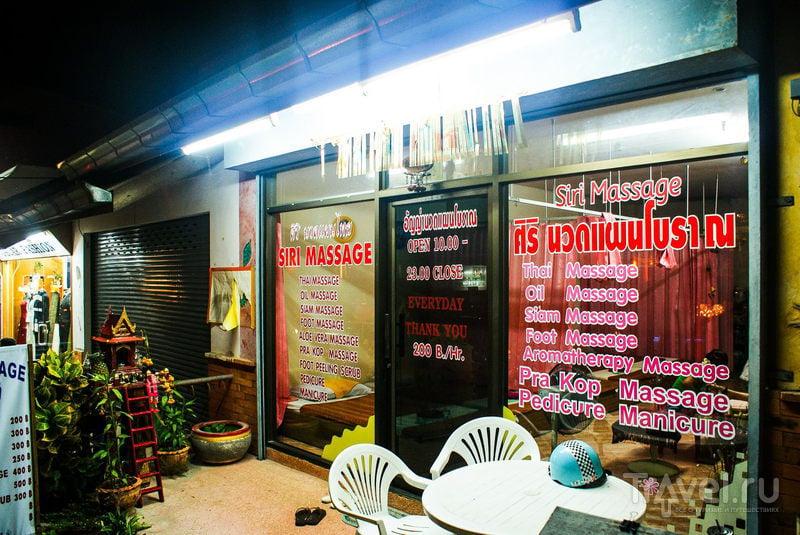 Остров Самуй и поездка на остров Тао / Фото из Таиланда