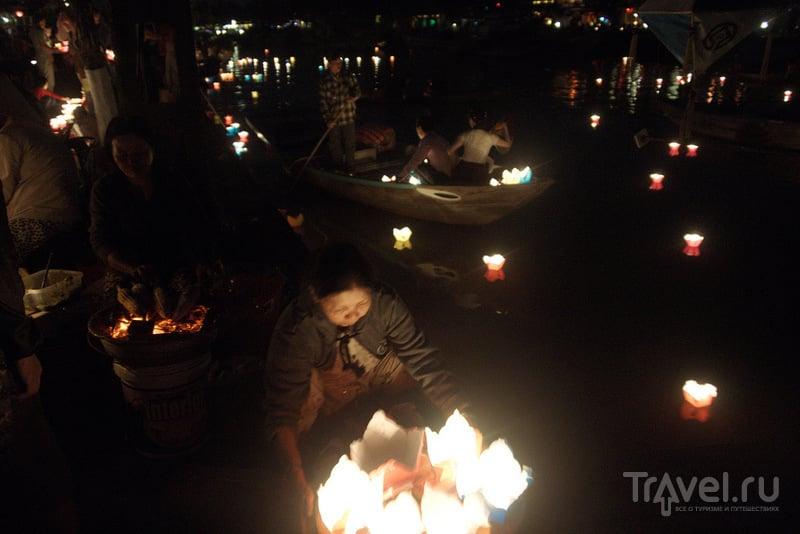 Хойан - город полной Луны / Вьетнам