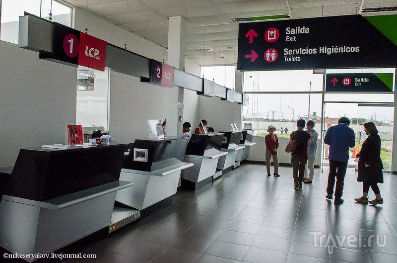 В аэропорту Писку, Перу / Фото из Перу