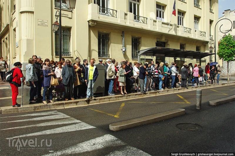 Народный путь в Монако / Франция