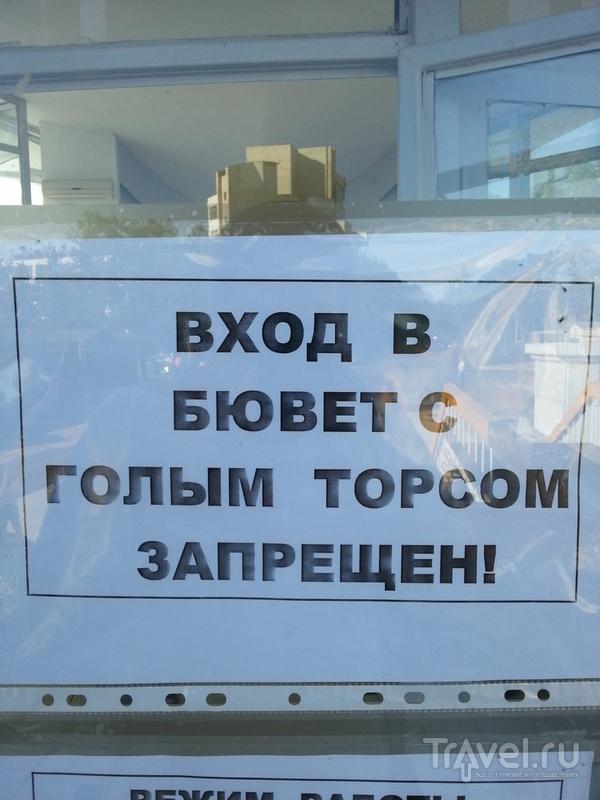 Долгожданная встреча с Анапой! / Россия