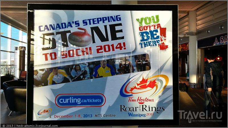 В городе Виннипег, Канада / Фото из Канады