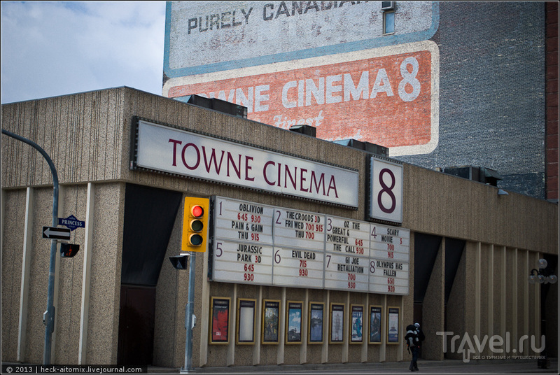 Два часа в Виннипеге / Фото из Канады