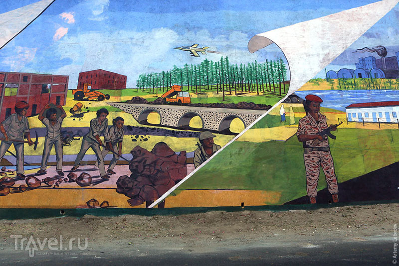 В Эритрее / Фото из Эритреи