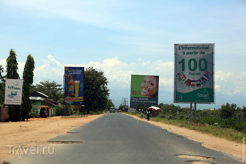 Тихая, мирная, спокойная страна Бурунди / Фото из Бурунди