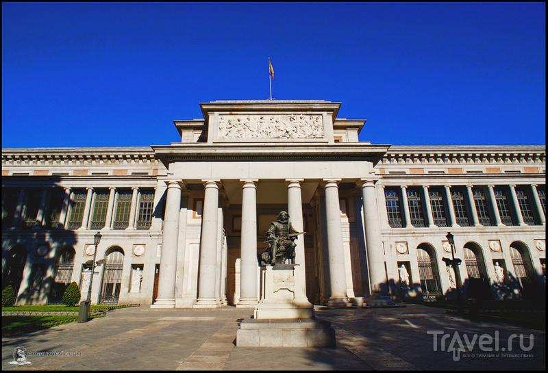 Музей Прадо в Мадриде, Испания / Фото из Испании