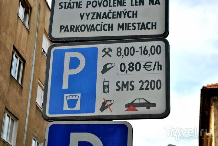 Братислава дубль два / Словакия