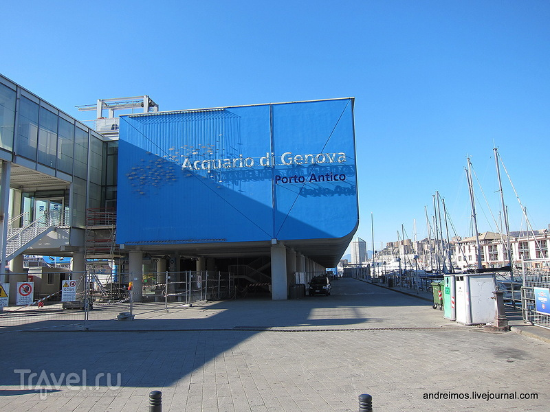 Аквариум Генуи (Acquario di Genova), Италия / Фото из Италии