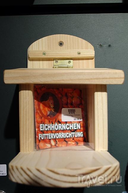 Мануфактум, домики / Германия
