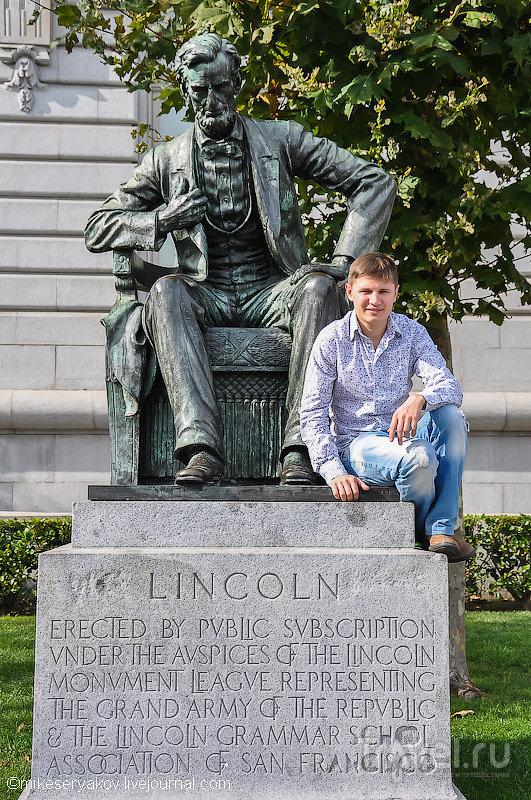 Памятник Линкольну в Сан-Франциско, США / Фото из США