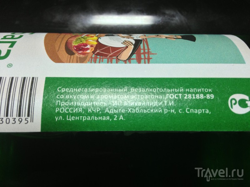 Карачаево-Черкесия: Ох и Ах / Россия